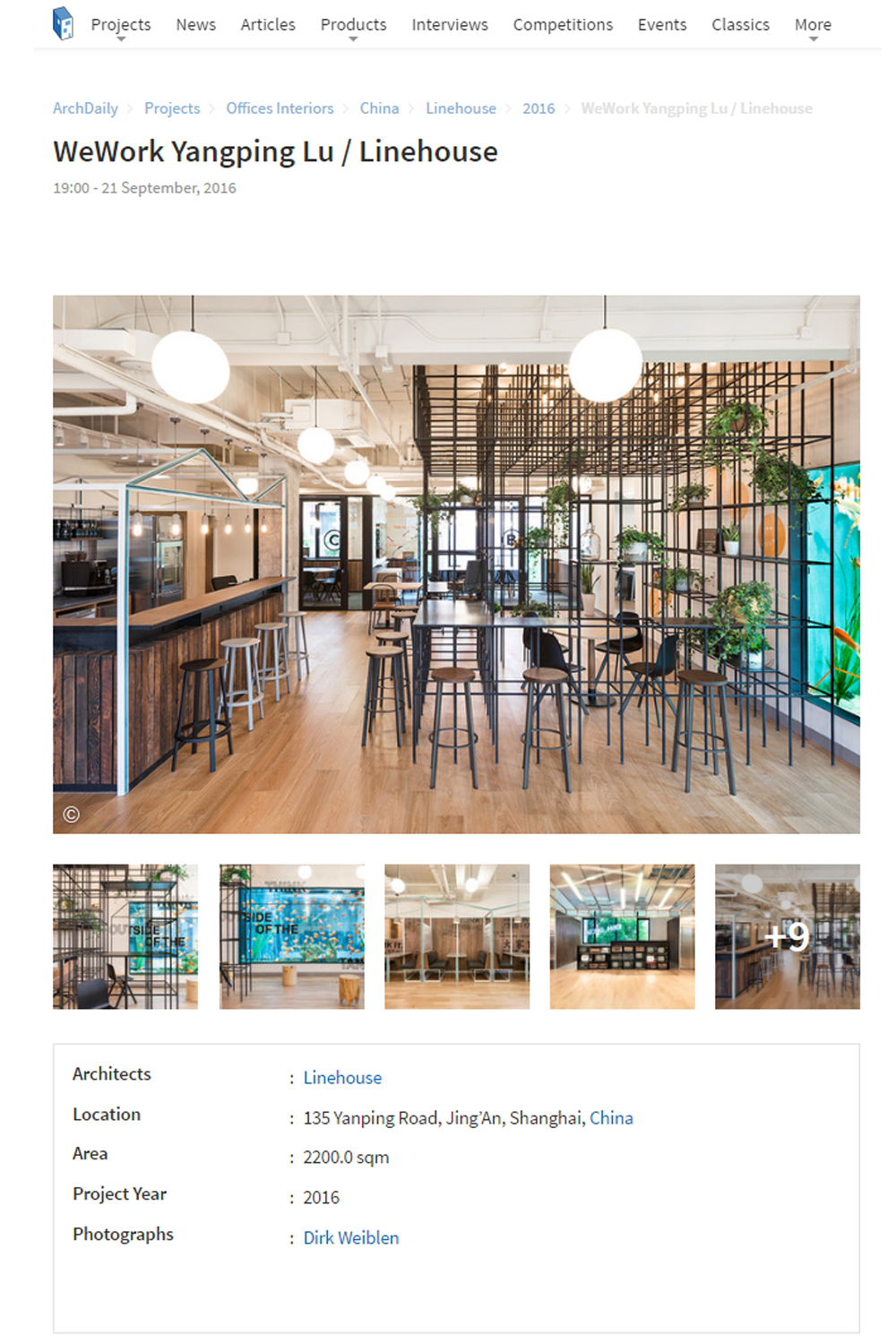 Archdaily, Wework Yanping, September 2016