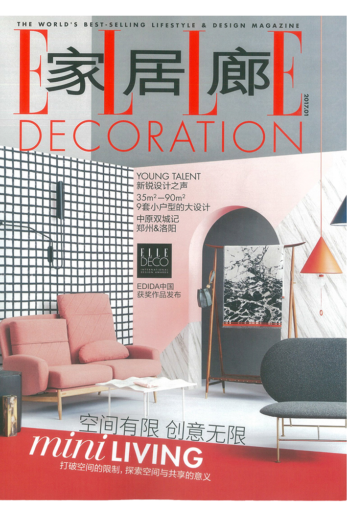 Elle Decoration, Wework Weihai, January 2017
