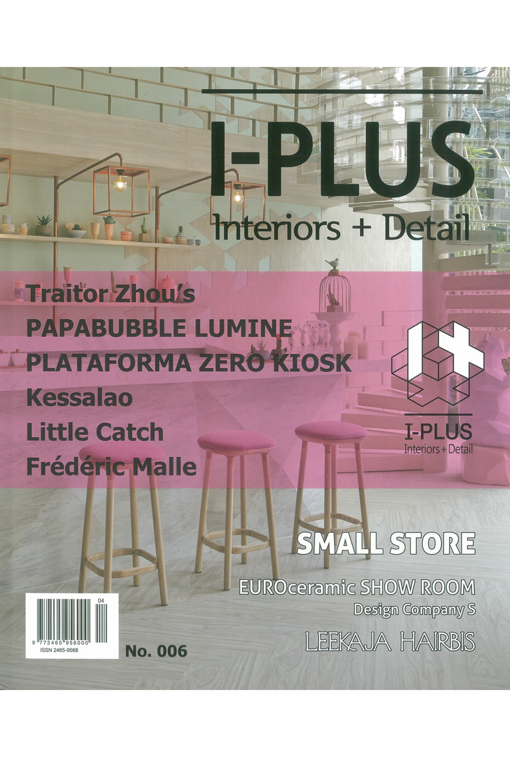 I-plus, Little Catch, April 2016