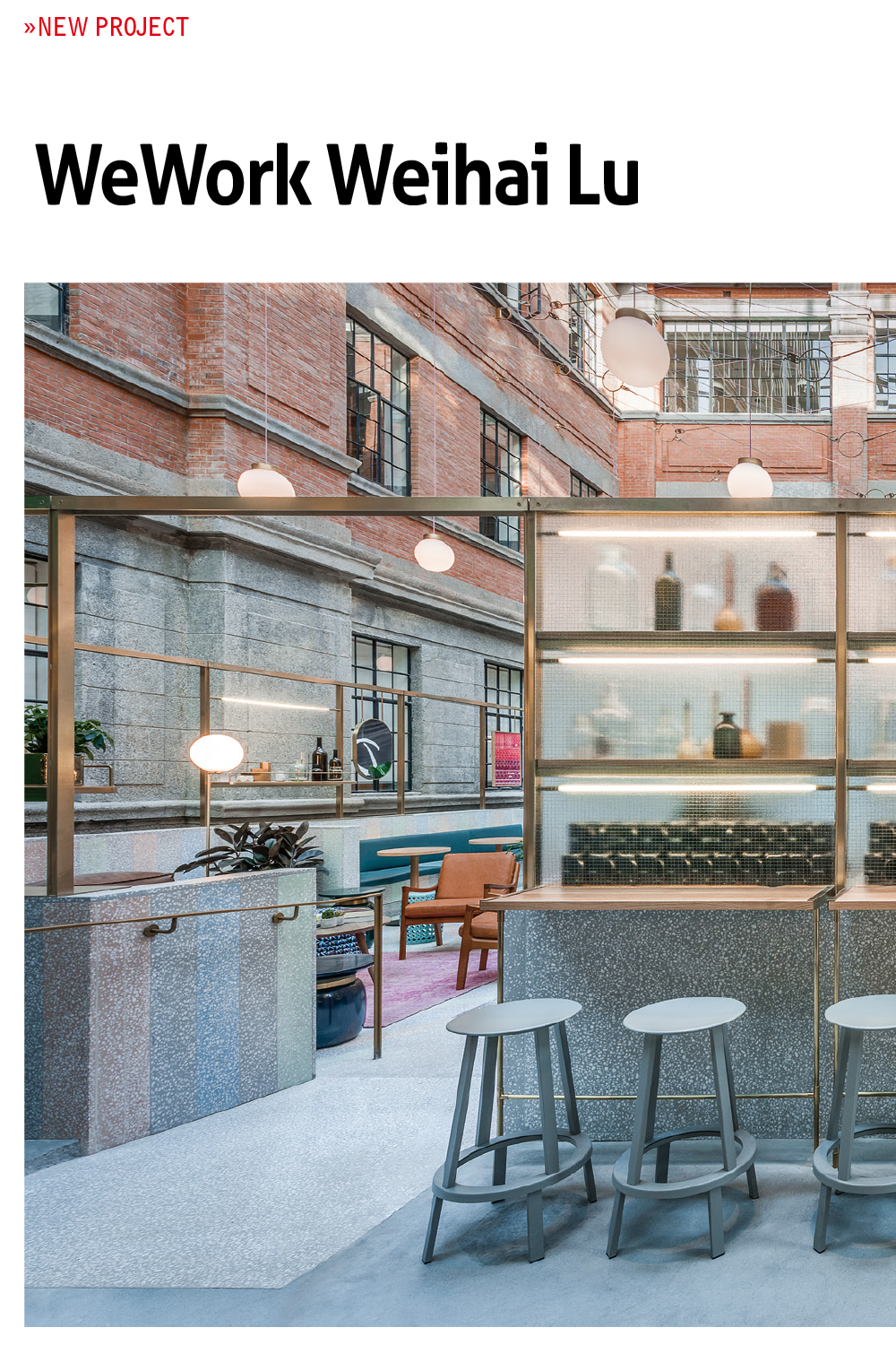 Interior News, WeWork Weihai Lu, May 2017